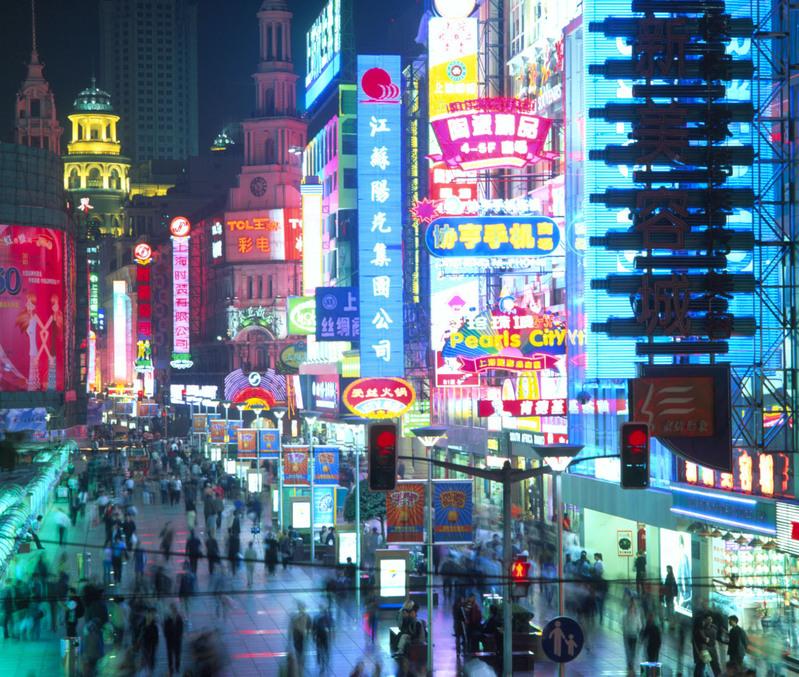 Shanghai_nanjing_road_2